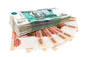 Деньги наличность