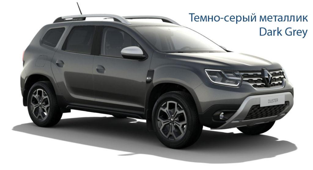 Renault Duster 2 Темно-серый металлик