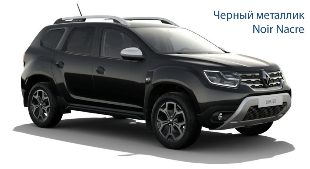 Renault Duster 2 Черный металлик